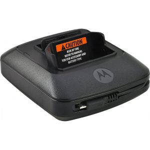Motorola SL4000 Tri-Unit Charger - UK Plug